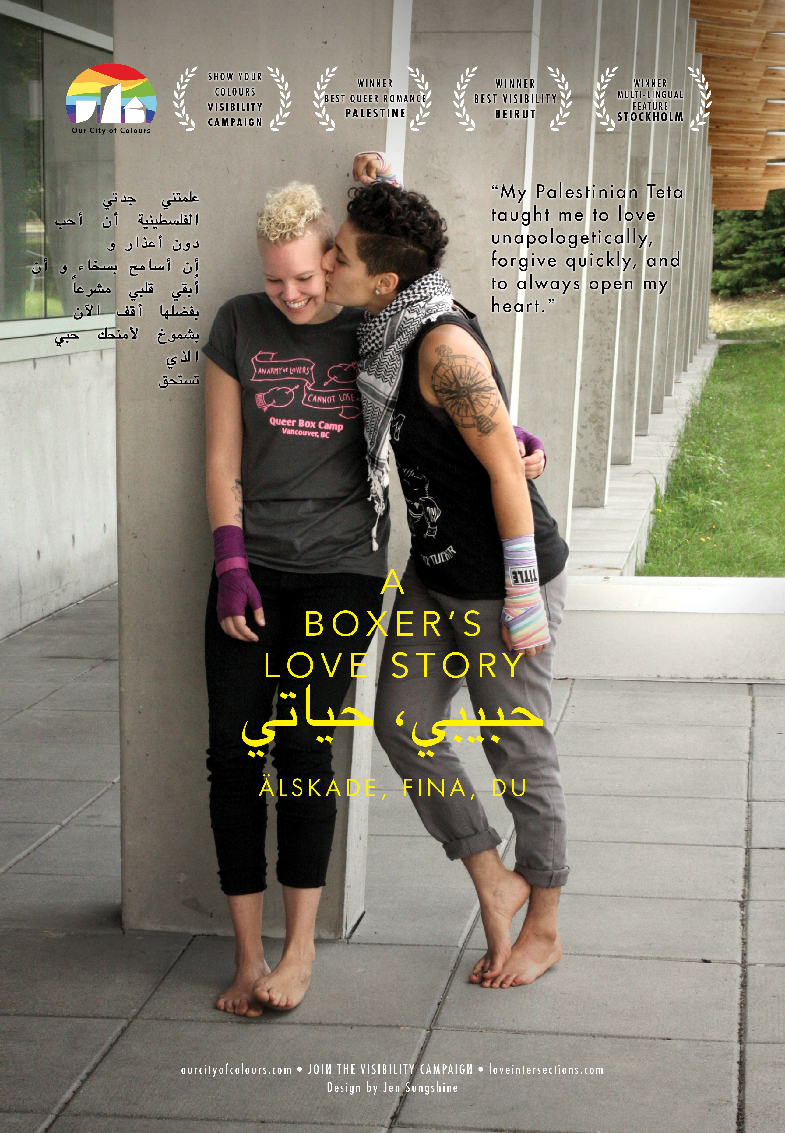a boxer's love story // languages: arabic & swedish – love intersections